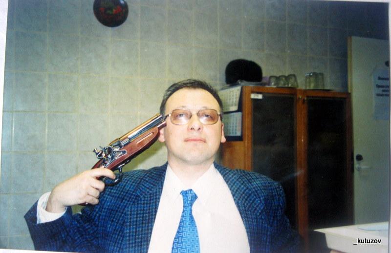 Я пистолет