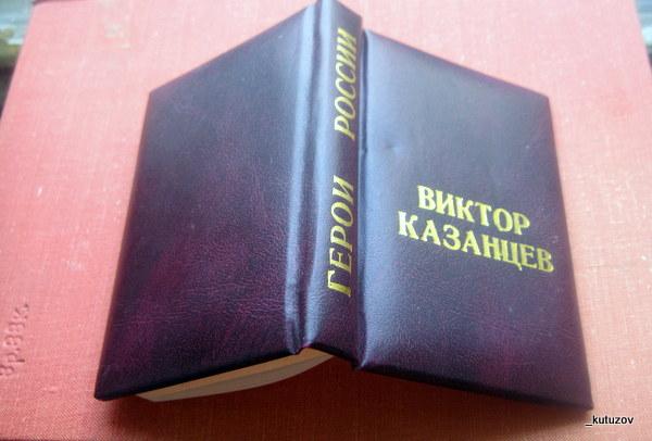 Книжонка-обложка