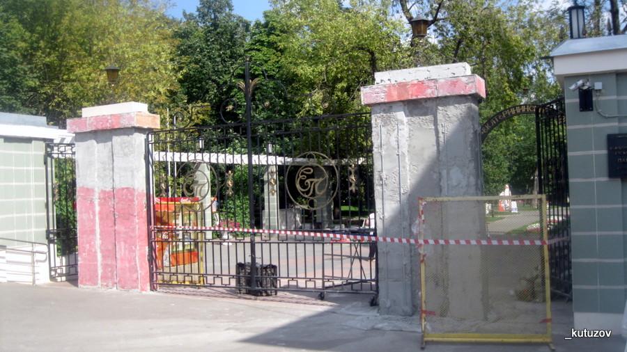 ЦДСА-парк