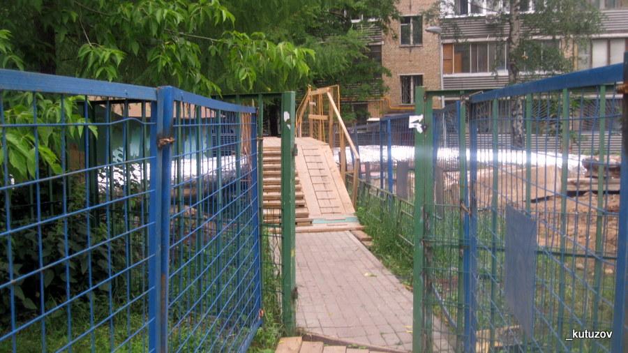 Стройка-лестница