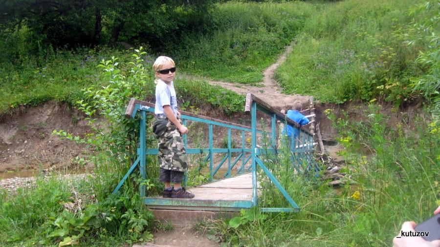 Парк-битц-Ян-мост