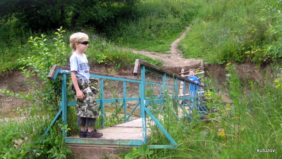Парк-битц-мост-Ян