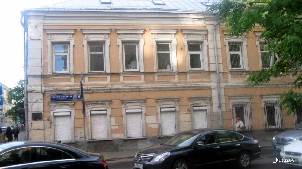 Старопименовский