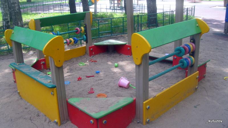Парк-песочница