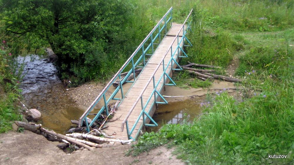 Парк-битц-мост