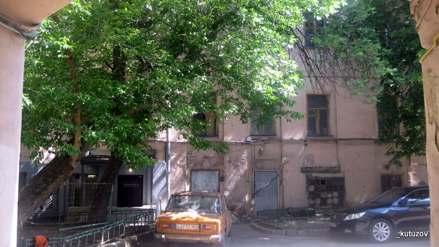 Старый дворег