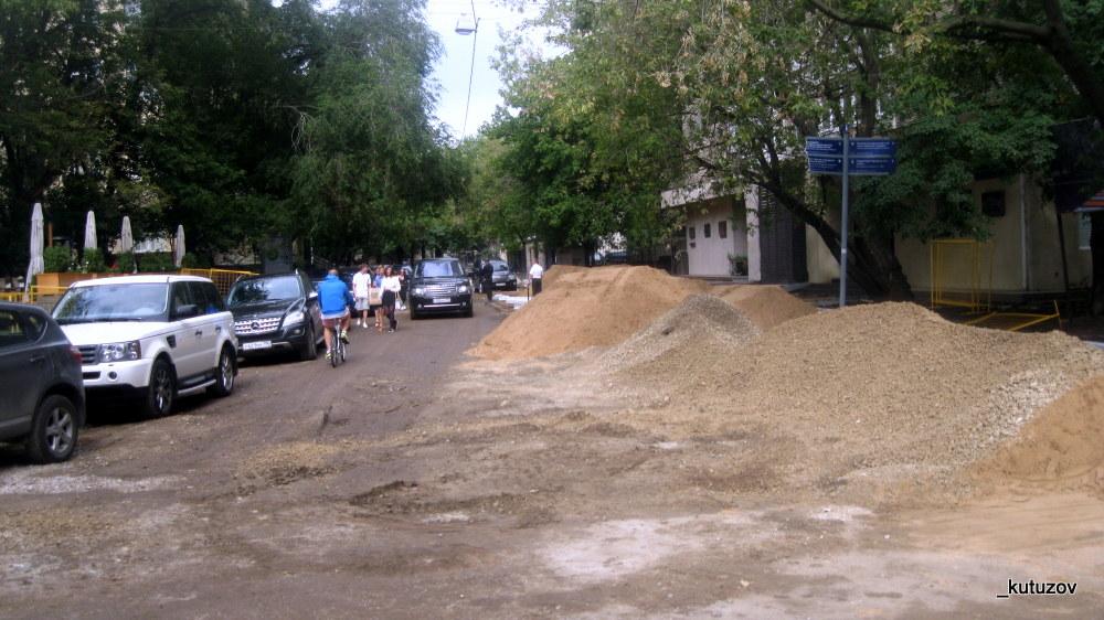 Улица Бронная-4