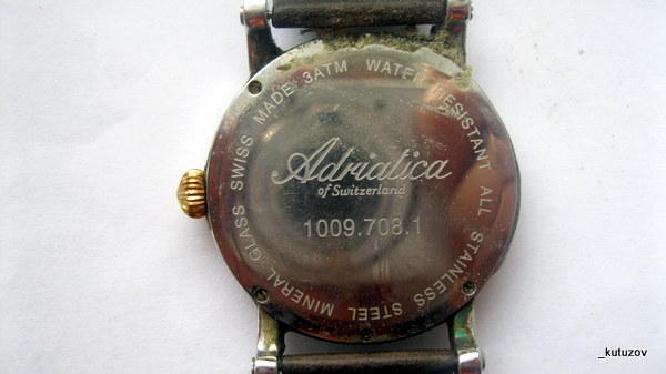Часы-реверс