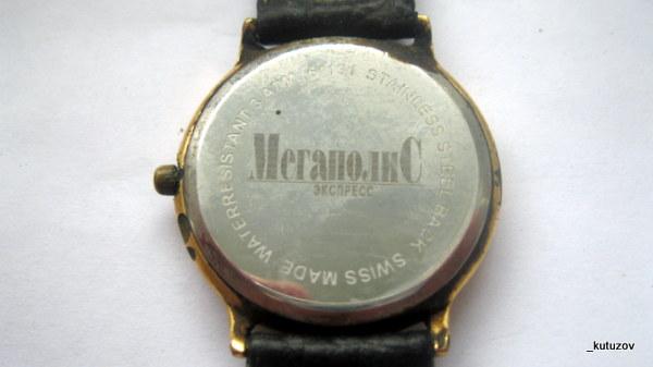 Часы-2-реверс