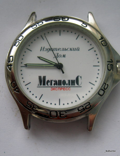 Часы-3