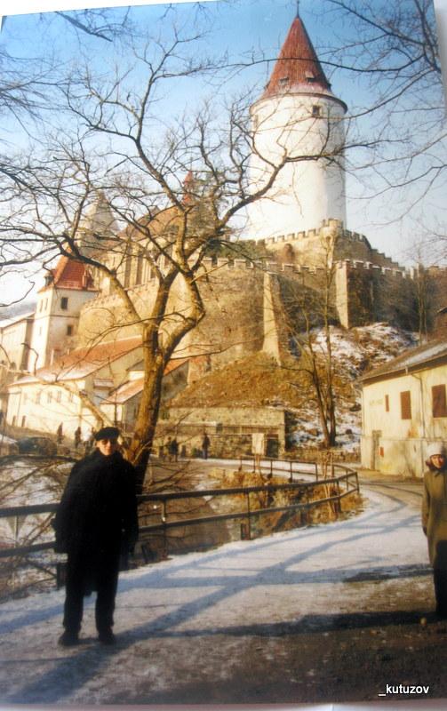 Я-Прага
