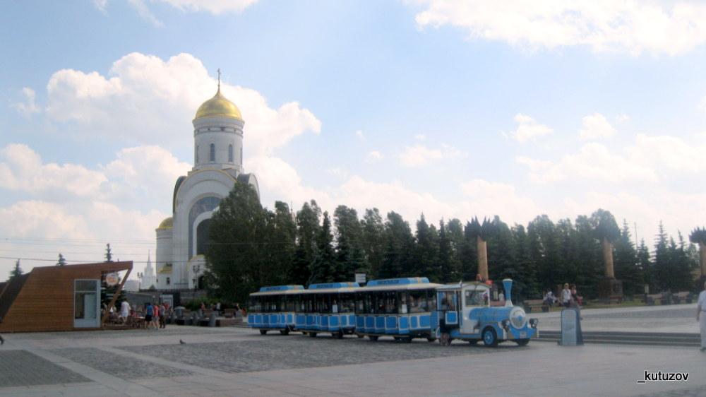 Поклон-храм-поезд