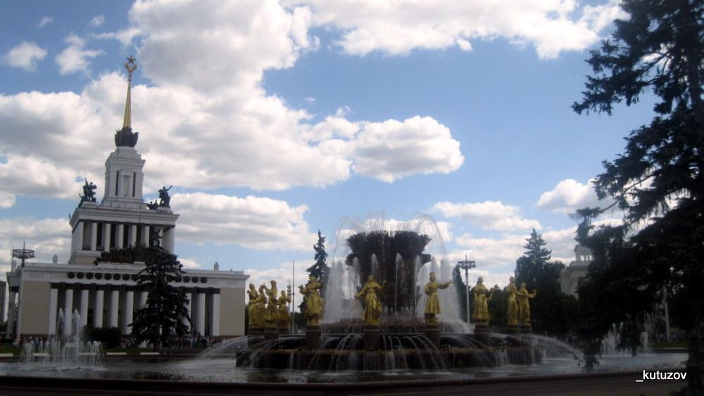 ВВЦ-фонтан
