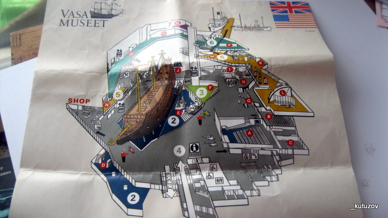 Стокгольи-ваза-музей