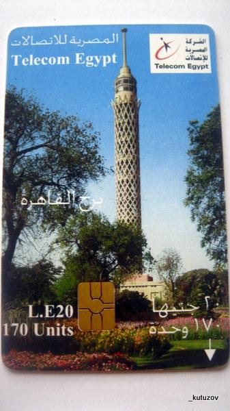 Египет-телеком