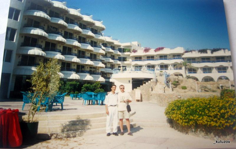 Я-отель-египет