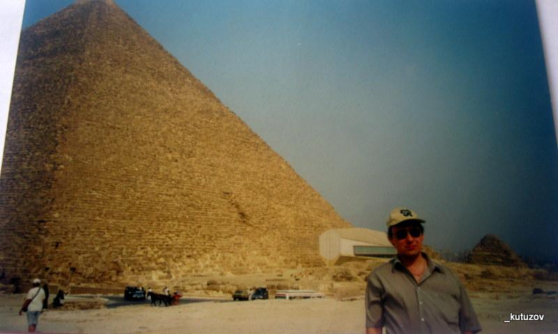 Я-пирамида