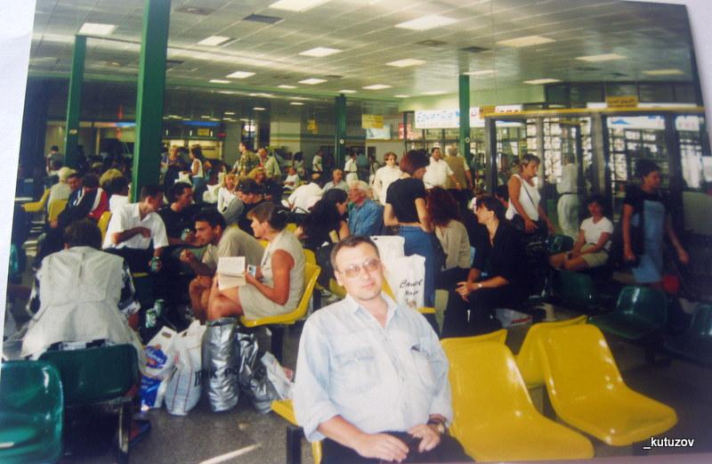 Я-Хургада-аэропорт