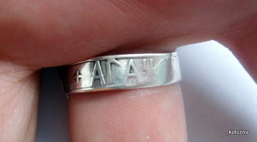 Све-Екат-кольцо-реверс