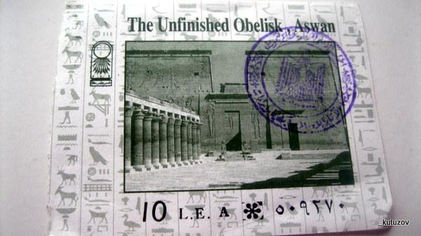 Египет-недострой