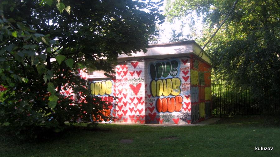 Сокол-граффити