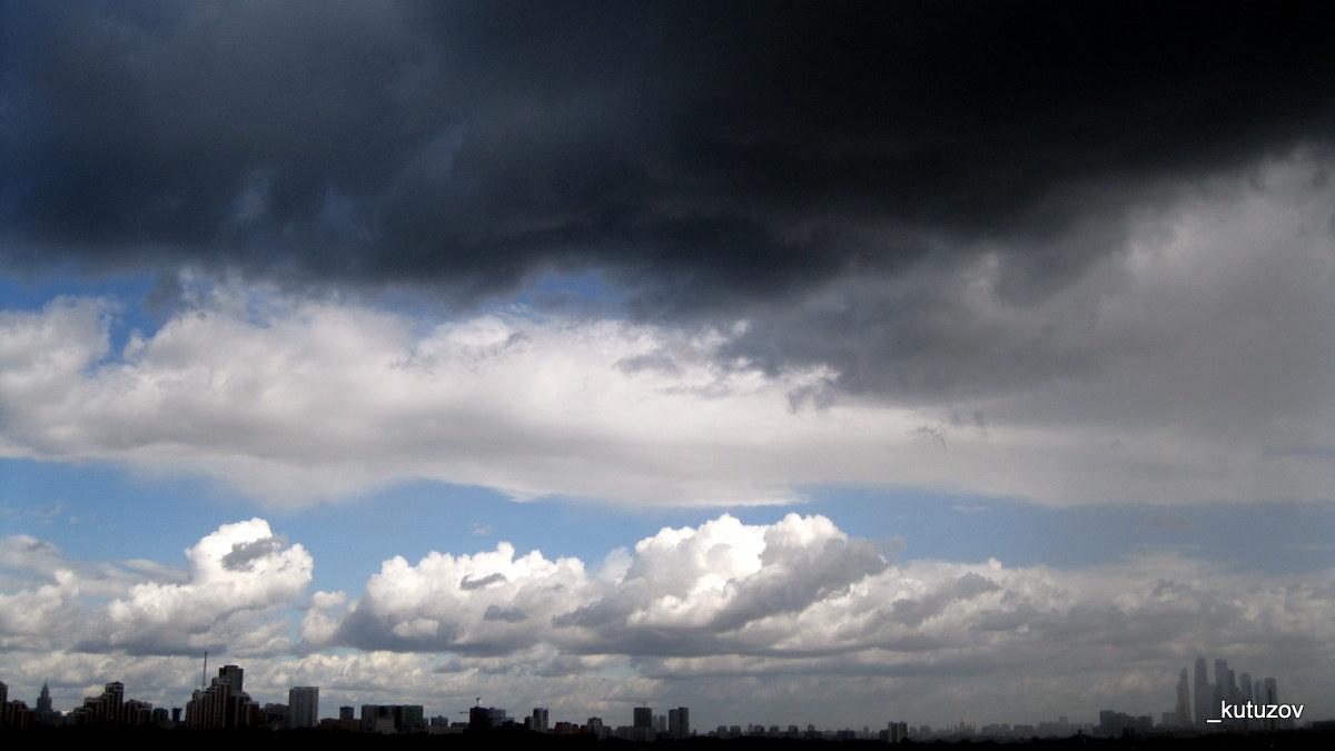 Холмы-небо