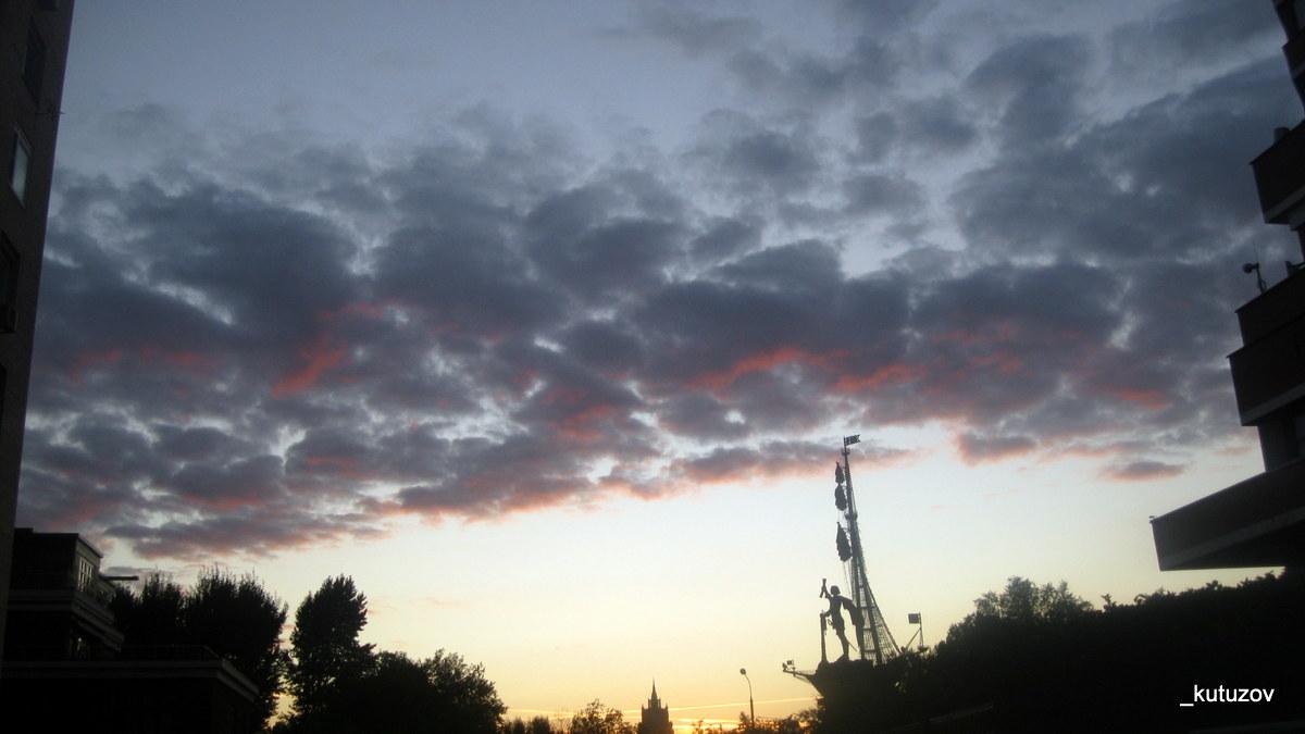 Небо краски