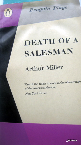 conclusion death salesman essay Death of a salesman term paper  //wwwpaperduecom/essay/death-of-a-salesman-159321  in conclusion, death of a salesman tells the tragic tale of willy loman's life.