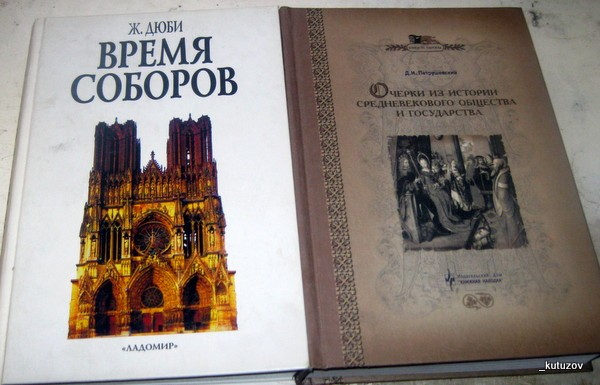 book Migration 1999