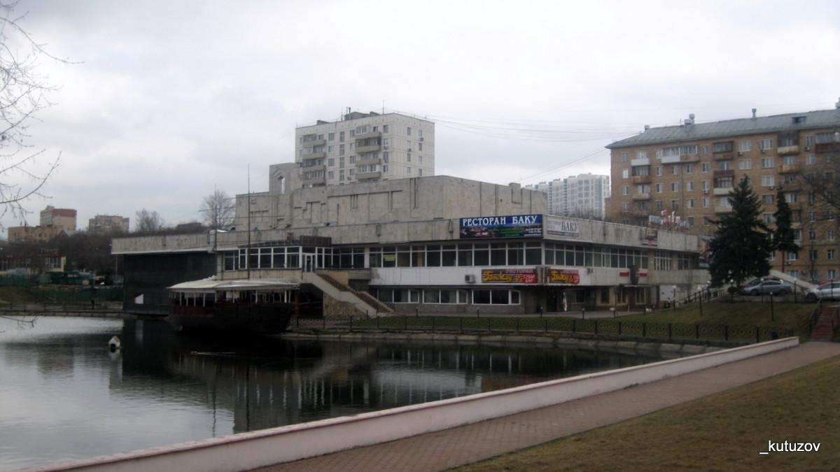 Пруд-Баку