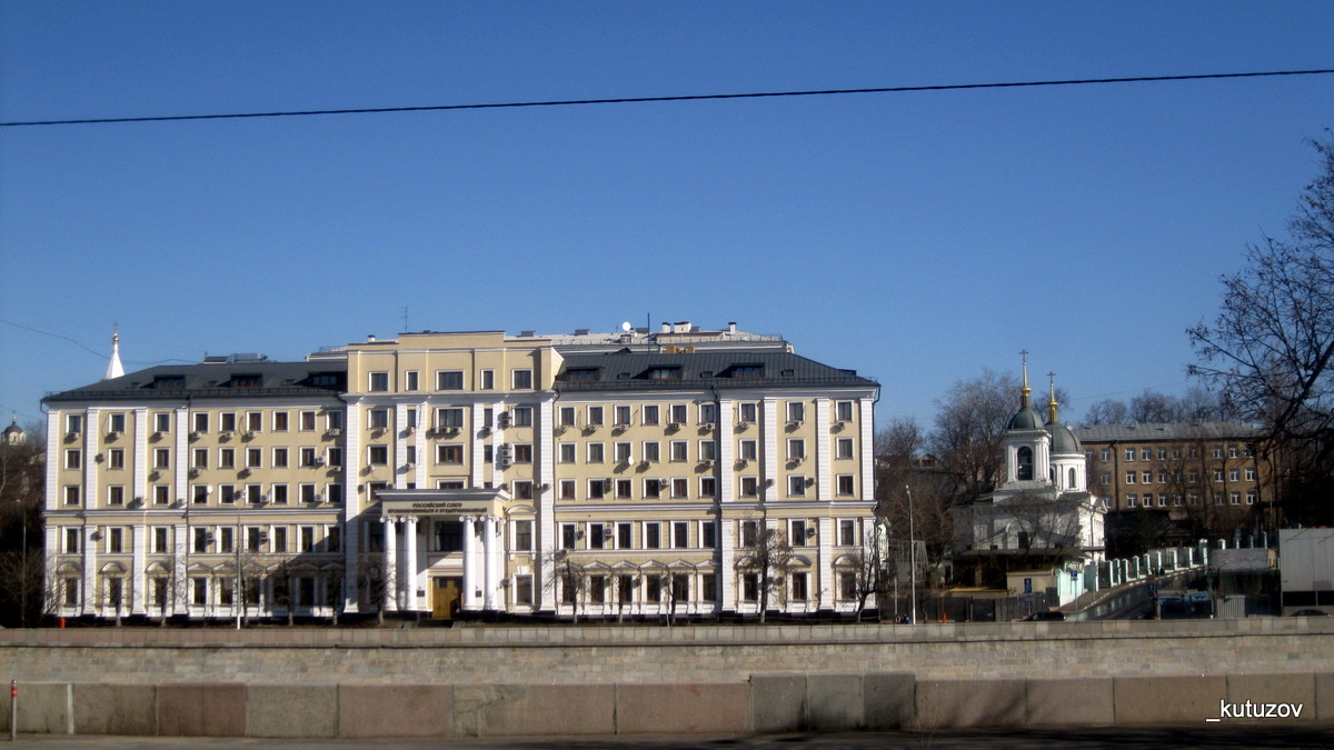 Набережная-Котельнич