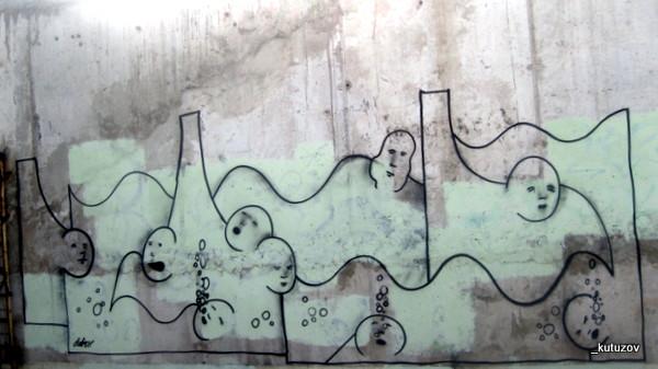 Граффити-1