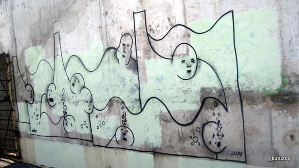 Граффити-3