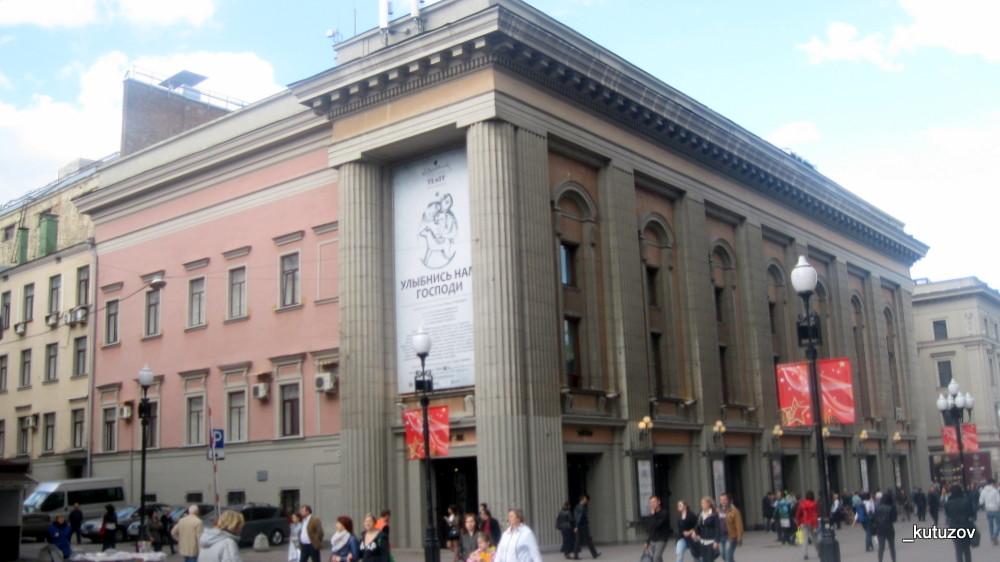 Театр Вахтангова-1