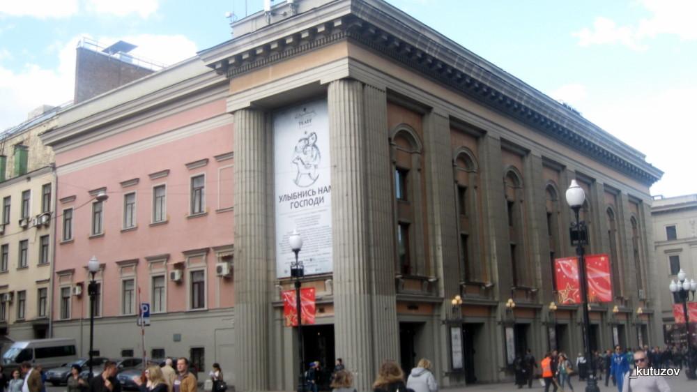 Театр Вахтангова-2