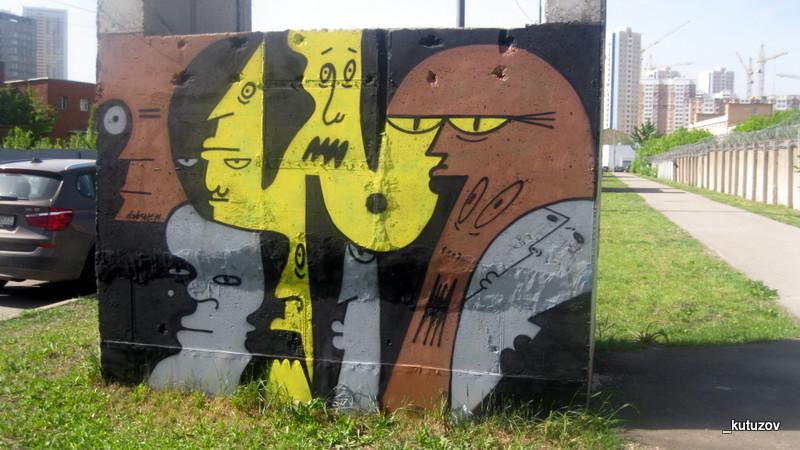 Стена-художник