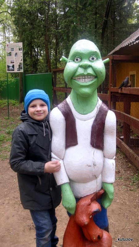 Вася-Шрек