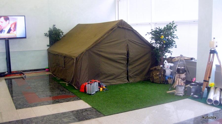 Палатка-1