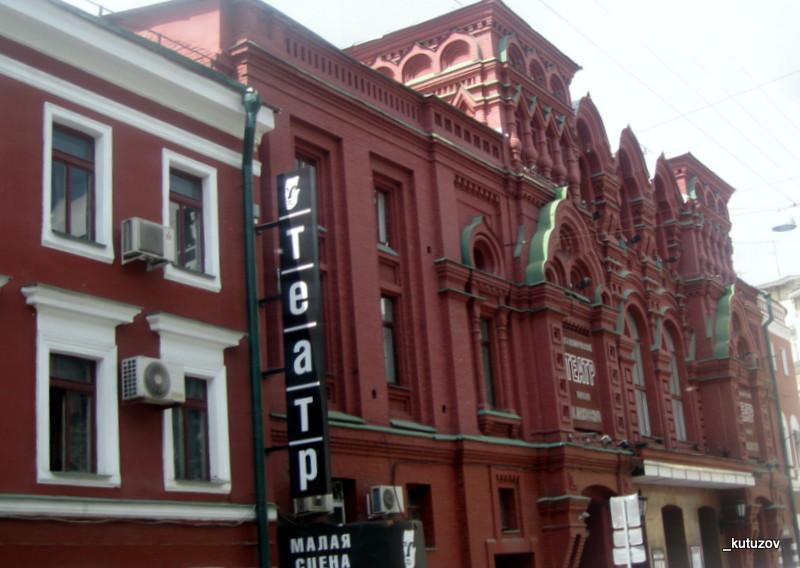 Театр-Маяк-1