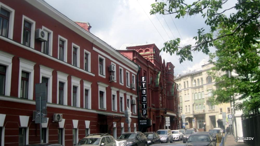 Театр-Маяк