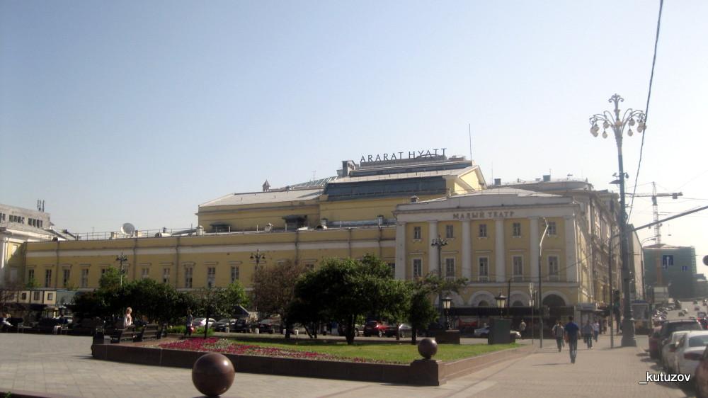 Театр Малый