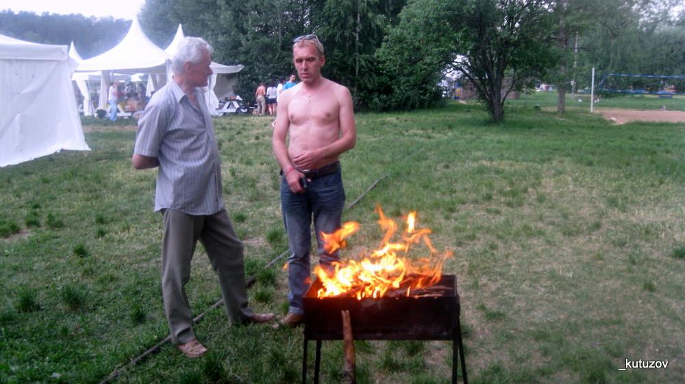 Сербор-огонь