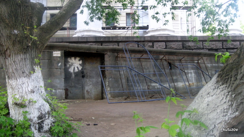 Цатса-подвал