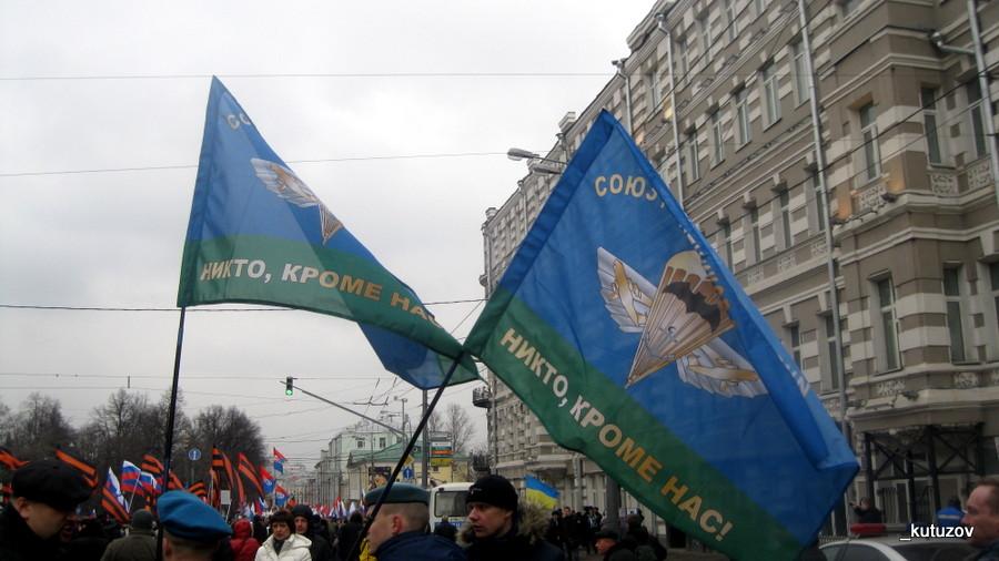 Шествие-флаги-1