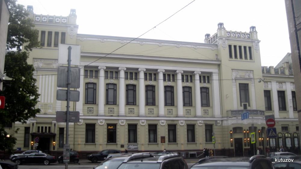 Театр Ленком-1