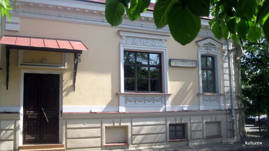 Федор Дост-переулок