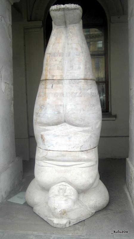 Статуя-Березка