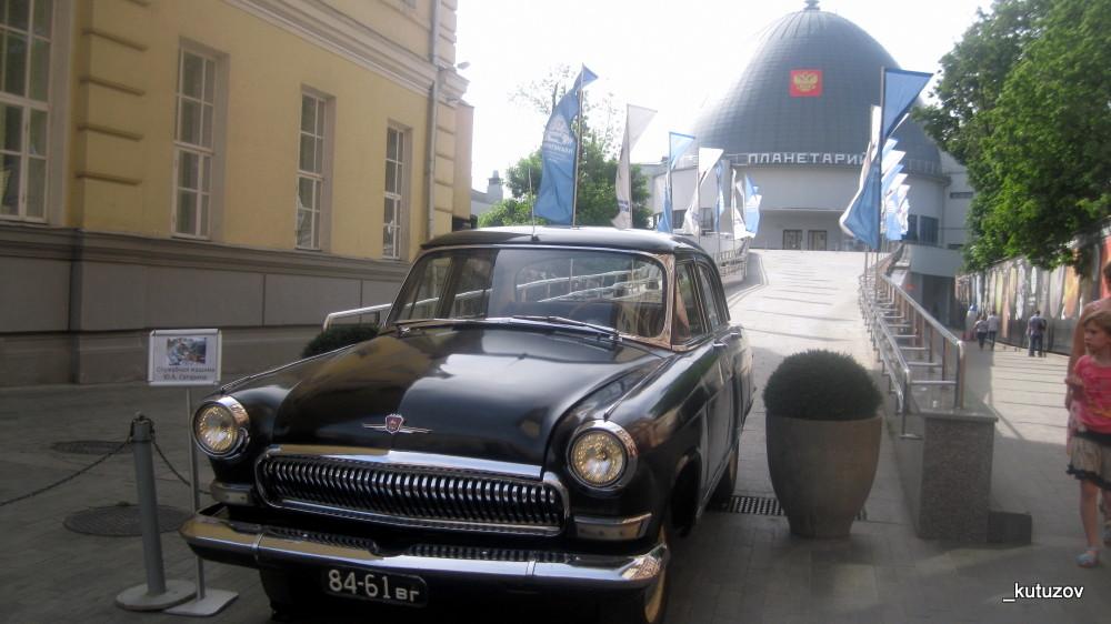 Машина Гагарина-1