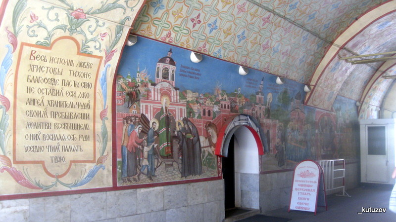Донской-арка