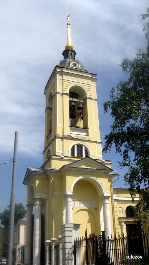 Полянка-3
